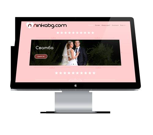 web-izrabotka-na-ninkabg.com - Metodiev Design